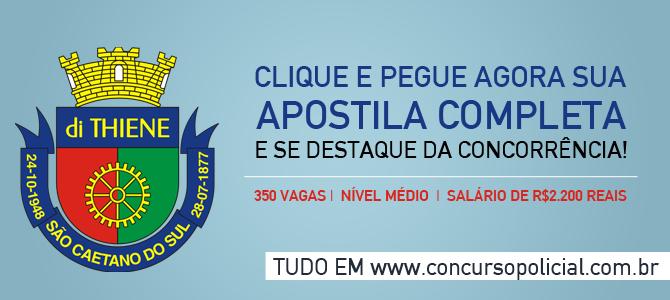 Concurso Guarda São Caetano