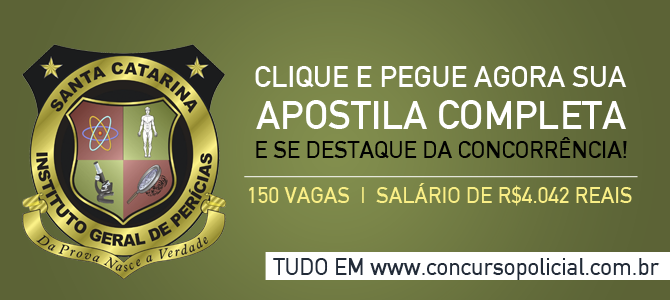 Concurso IGPSC 2014