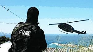 Concurso Polícia Civil - RJ