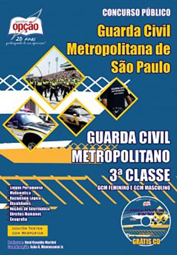 Concurso GCM São Paulo 2013
