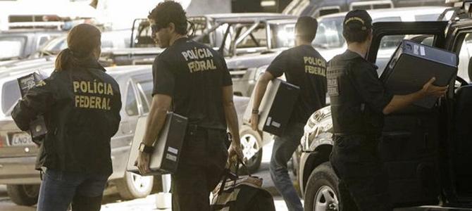 Concurso Agente Polícia Federal 2014